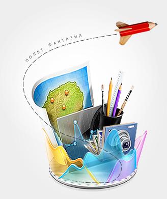 краснодар создание и продвижение сайтов